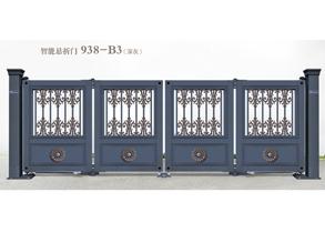 智能懸折門938-B3(深灰)