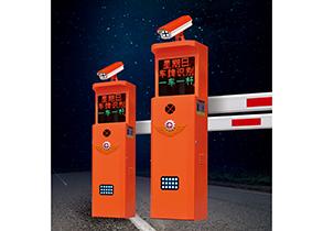 車牌識別道閘一體機