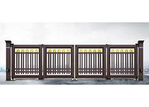 智能懸折門938-C5(深咖)