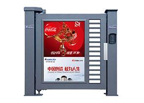 人行通道廣告門(滾動)G2-A3(深灰)