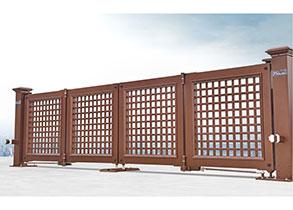 智能懸折門938-C6(紅古銅)