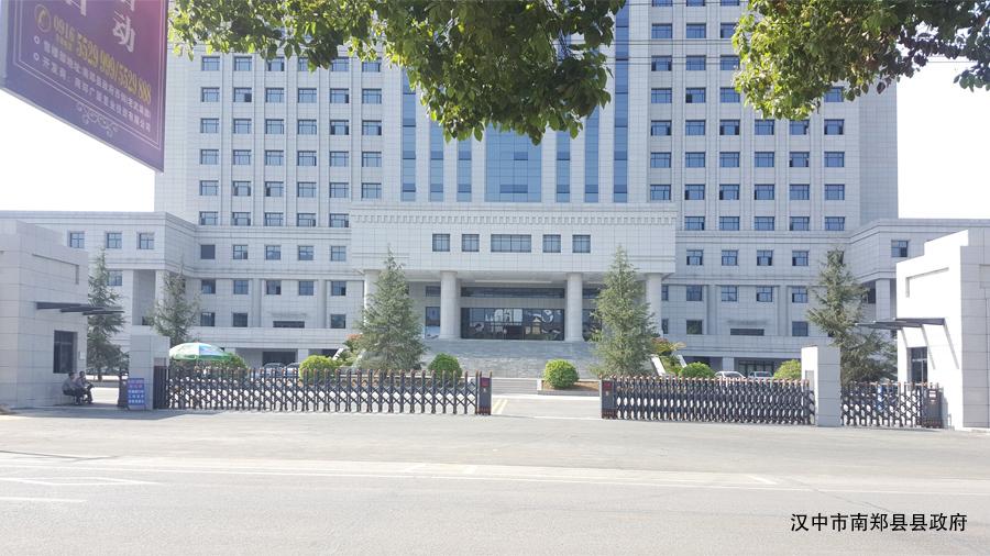 郑南县县政府